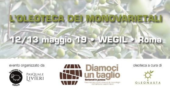 Vi aspettiamo a Roma il 12 e il 13 Maggio!